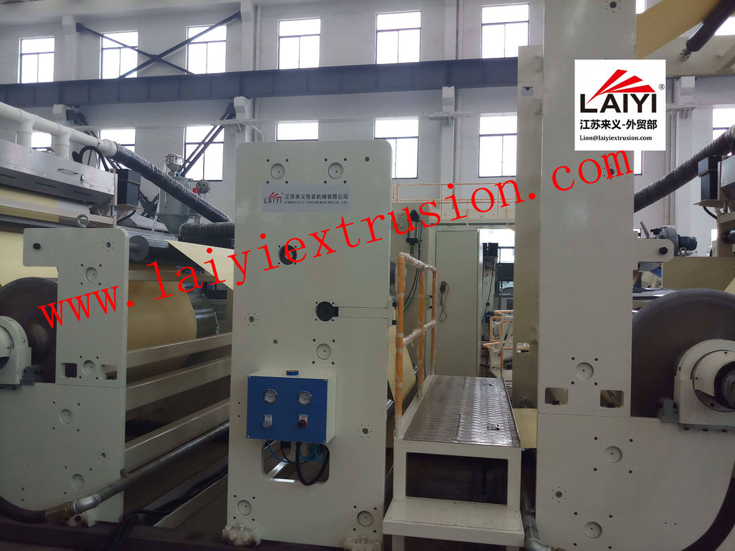 3-6 Inch Paper Core Large Laminating Machine , High Load Extrusion Coating Lamination Machine