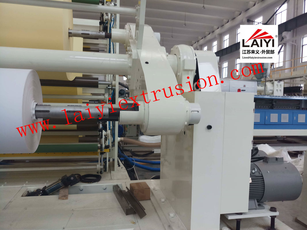 Automatic Release Paper Laminating Machine Double Shaft - Less Paper Roll Stands
