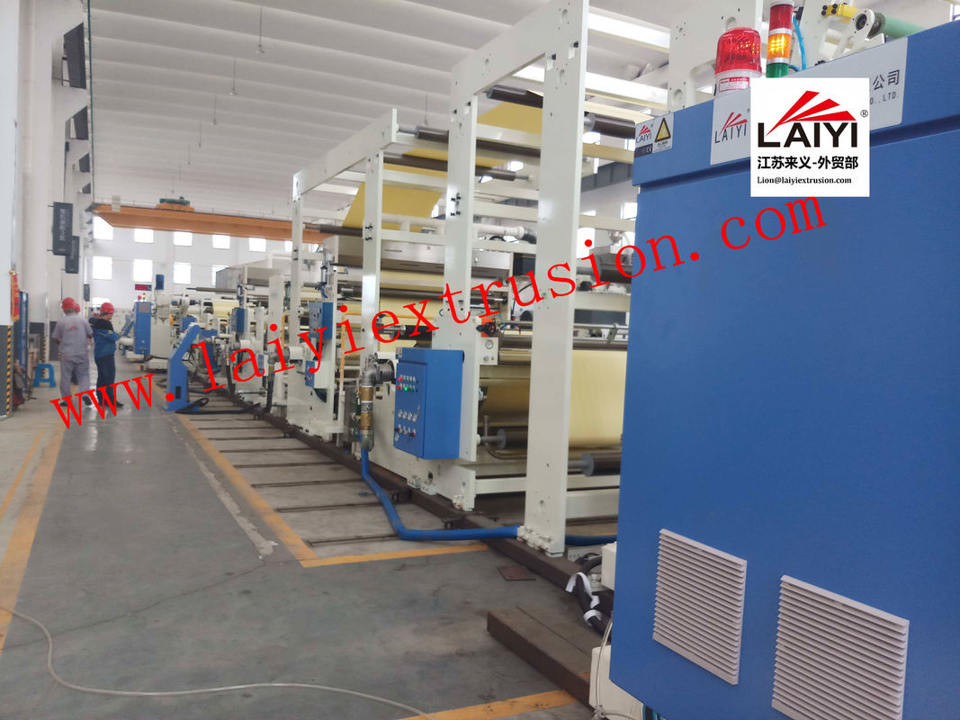 Automatic Hot Melt Plastic Lamination Machine Rapid Cooling System